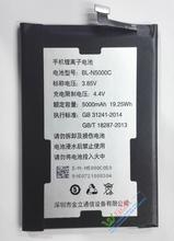 Gionee/ Jin M5 enjoy the GN5002 version of battery mobile phone BL-N5000C