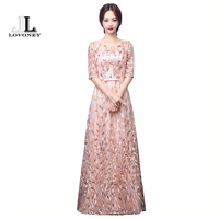 LOVONEY Robe De Soiree A Line Half Sleeve Long Formal Evening Dress Women Elegant Lace Up