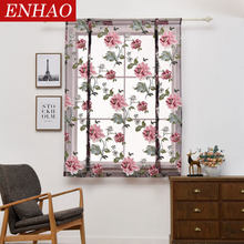 ENHAO Butterfly Short Curtains Yarn Tulle Curtain Customize Curtains For Kitchen Sheer Panel Tulle Window Treatment Home Decor(China)