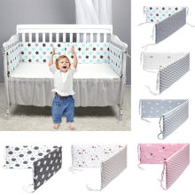 Nordic Stars Design Baby Bed Thicken Bumpers One-piece Crib Around Cushion Cot Protector Pillows 10 Colors Newborns Room Decor(China)