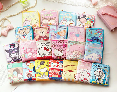 Shop For Cheap Ivyye 1pcs Doraemon Mickey Anime Plush Card Holder Pu Cartoon Credit Id Bags Zipper Coin Bus Card Wallet Kid Girls Gifts New Coin Purses & Holders