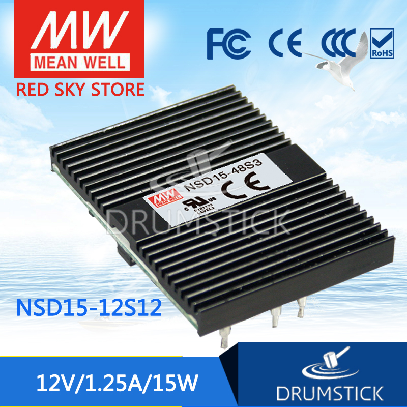 цена на Advantages MEAN WELL NSD15-12S12 12V 1.25A meanwell NSD15 12V 15W DC-DC Regulated Single Output Converter
