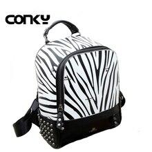 Милый мультфильм головы тигра Зебра заклепки, кожаные мини-рюкзаки женские для девочек путешествия телефон сумка сумки на плечо Mochila