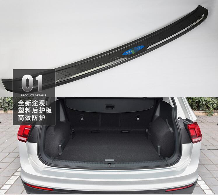 For Volkswagen Tiguan L 2017 Car Rearguards Trunk Outer Rear Tail Box Bumper Pedal Plate Panel Car Styling Auto Accessories