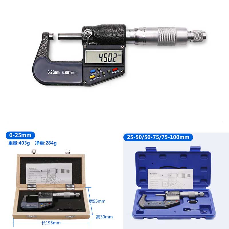 0-25-50-75-100mm Electronic digital PCT card High precision 0 001mm caliper gauge chrome plated outer diameter micrometer