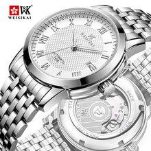 WEISIKAI Reloj mode montre automatique hommes bracelet en acier inoxydable montres mécaniques hommes montre-bracelet mâle horloge horloges mannen