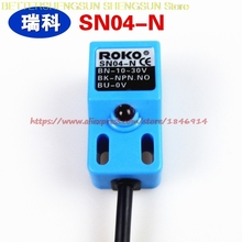 SN04-N square proximity switch waterproof sensor SN04-P SN04-N2 SN04-P2