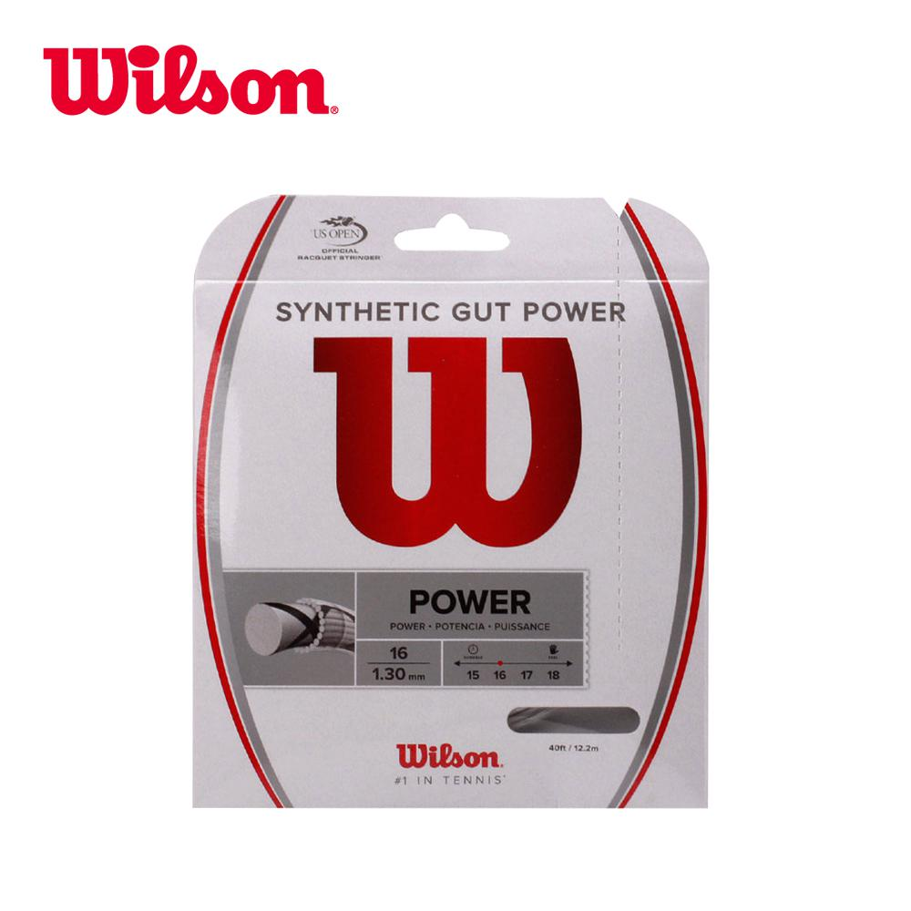 Wilson Tennis Racket Line Synthetic Elastic Polyester Soft And Hard Professional Pakistan
