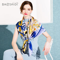 [BAOSHIDI]100% Silk Scarf Women, 2017 New Arrival, Fashion Scarf Luxury  Brand Square Female Scarves, Elegant lady Silk Shawl