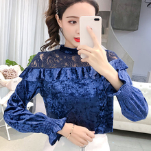 2019 spring Women Shirt hollow out Long Sleeve Embroidery layered Lace Mesh Blouse Camisas flare sleeve Top Blusa Feminina 601G3 layered trumpet sleeve botanical top