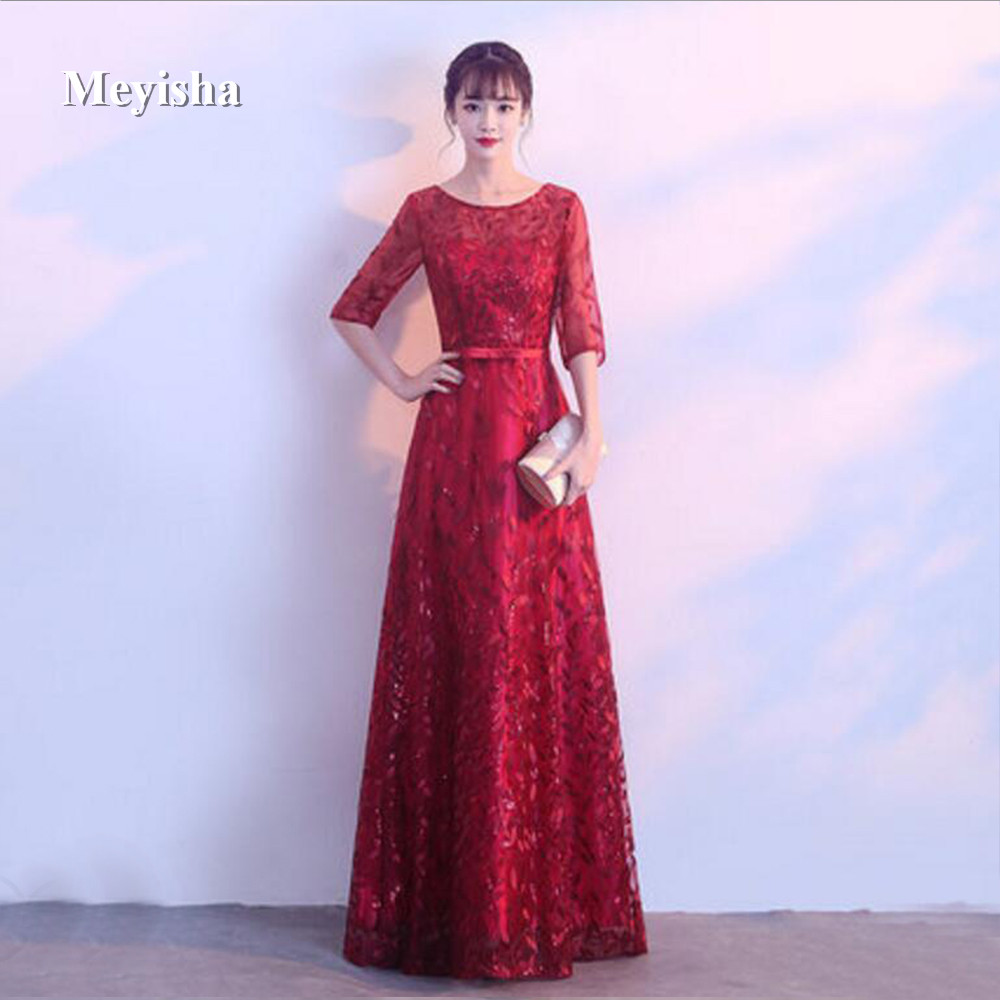 ZJ7002 Burgundy Evening Dresses Custom Made Lace-up Back Prom Party ...