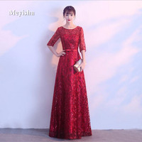 ZJ7002 Burgundy Evening Dresses Custom Made Lace-up Back Prom Party Gown  Plus size Maxi 3a83a32fbdab