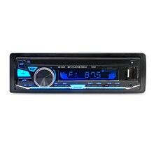 7003 سيارة BT MP3 لاعب راديو سيارة MP3 لاعب 12 فولت الأزرق الأسنان سيارة صوت ستيريو في اندفاعة واحدة 1 الدين FM استقبال Aux المدخلات