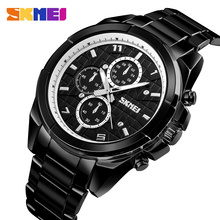SKMEI Quartz Smart Watch Men Wristwatch Waterproof Bluetooth