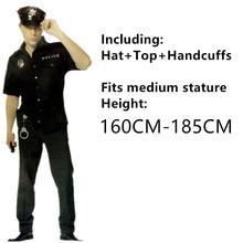 все цены на Masquerade Mischief Cosplay Costume Police Clothing Male American Police Uniform State Performance Dress Halloween Costume онлайн