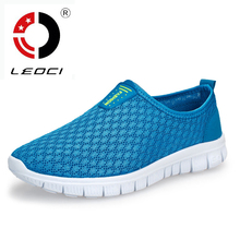 LEOCI 2016 Summer Air Mesh Breathable Men Running Shoes Ultra Light Daily Walking Shoes Jogging Shoes Mens Sneakers Size 39-44