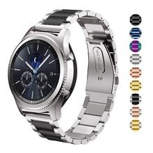 Ремешок из нержавеющей стали для samsung galaxy watch 46 мм S3 Frontier/Classic huami amazfit huawei 2 classic gt ремень 22 мм металлический ремень