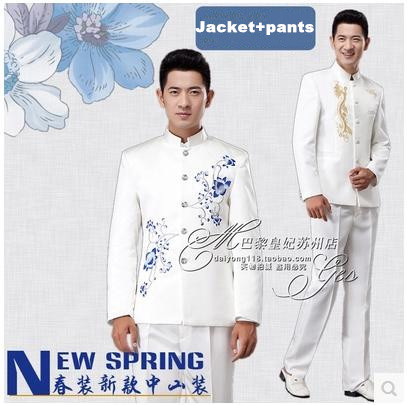 Men suits ( Jacket + Pants ) Slim Chinese tunic suit white chinese zhongshan suit Prom Groom Dress ternos masculino