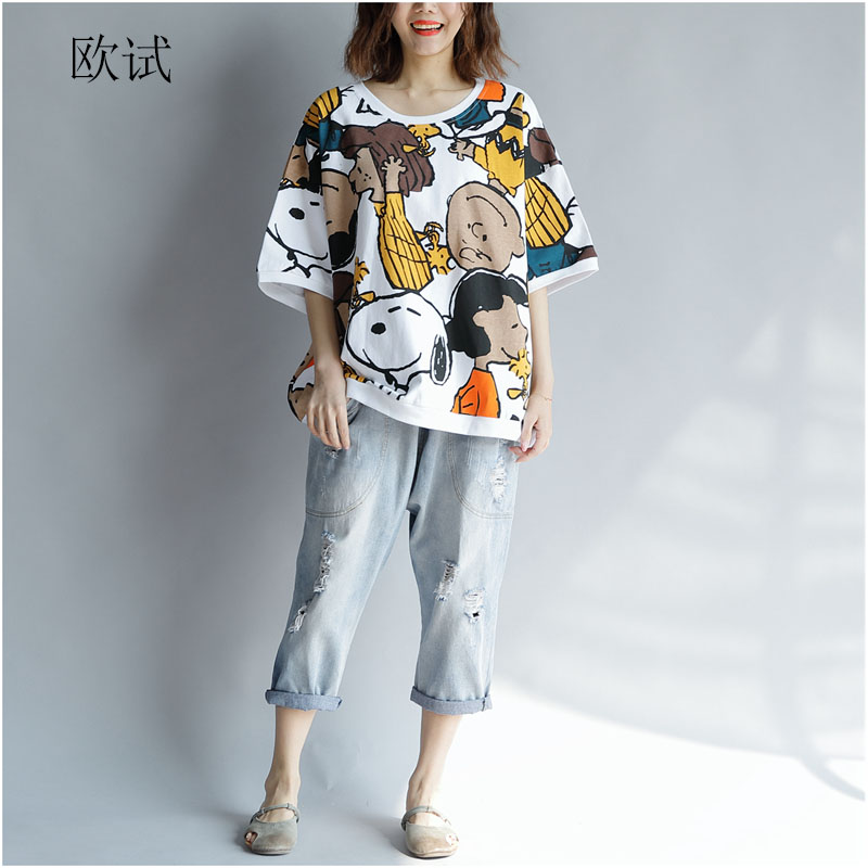 Kawaii T-shirt Cotton Women Tshirt 2019 Summer Vogue Print Tee Plus Size Cartoon T Shirt Korean TShirts Tops Femme 4XL 5XL 6XL