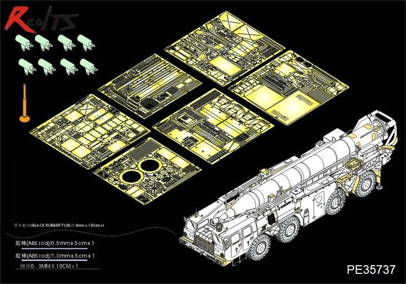 RealTS Dragon model 6732 1 35 scale Sd Kfz 10 Ausf A w 5cm Pak 38