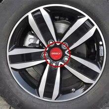 Centro da roda do carro hubcap para geely emgrand gx7 emgrarandx7 ex7 suv