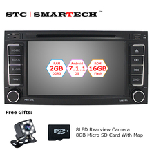 SMARTECH 2 Din Android 7.1.2 Car DVD GPS Navigation for VW Volkswagen Touareg T5 2004-2009 Quad Core 2GB RAM 16GB ROM Autoradio