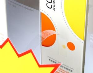 Image 2 - POP reklama promocja papier wybuchowy metka z ceną Tag etykieta z imieniem wyświetlacz półka pcv stojak Wobble w supermarkecie