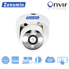 Zensmin H.265 формат 2.0MP 1080 P IP купольная Камера Крытый 1080 P IP-камера poe 48 В home security Крытый камеры видеонаблюдения motion detectio