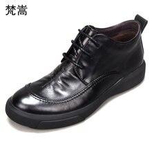 Высококачественная обувь из натуральной кожи для мужчин мужская