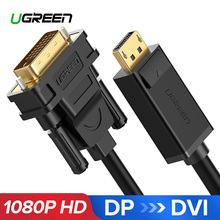 Ugreen 1080P Displayport DP to DVI Cable Adapter DP Male to DVI-D 24+1 Male to Adapter for