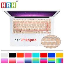 """HRH прочный ультра-тонкий силиконовый чехол для английской клавиатуры для Mac Book Air 1"""" 11,6 японская версия A1370 A1456"""