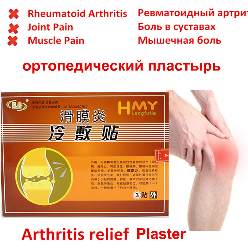 5 packs Chinese Medicines Cordyceps Sinensis Balm Joint Pain Patch Neck Back Massage Relaxation Pain Body Massager Plaster dong chong xia cao cordyceps sinensis cordyceps 30 1 extract 30%polysacharride 500mg x 90capsule 1bottle free shipping