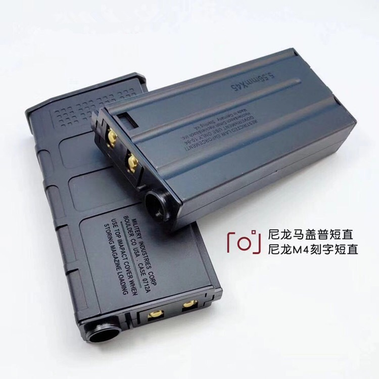 Jinming J9 JM Gen9 Water Gel Ball Blaster Nylon Integrated Short Straight M4 Magazine