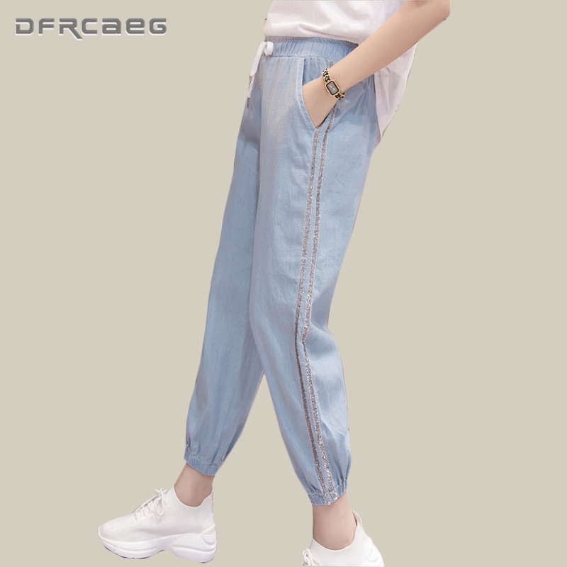 Women's Light Blue Thin Denim Harem Pants 2018 Summer Casual Boyfriend Elastic Waist Vintage Side Striped   Jeans   Woman