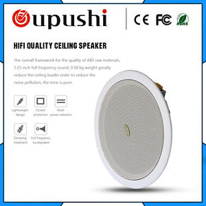 OUPUSHI Ceiling-Speaker Pa-System Audio 0 TD202 Acoustic High-End 5w
