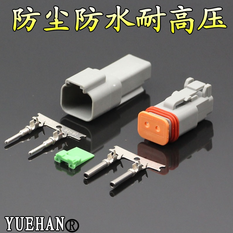 Rectangular 2 Contacts Connectors KIT Intercross: DEUTSCH DT06-2S/DT04-2P,Field Proved Reliablity Rugged Quality,Come with Pairs