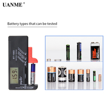 UANME BT-168D Portable Digital Battery Tester Black Power Measuring Instrument The Function