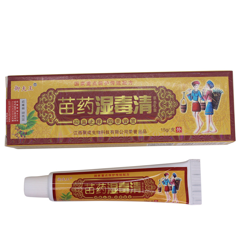 JETTING 1PC 15g Herbal Eczema Psoriasis Cream Antibacterial Anti Itching Massage Traditional Chinese Medicine Skin Health Care