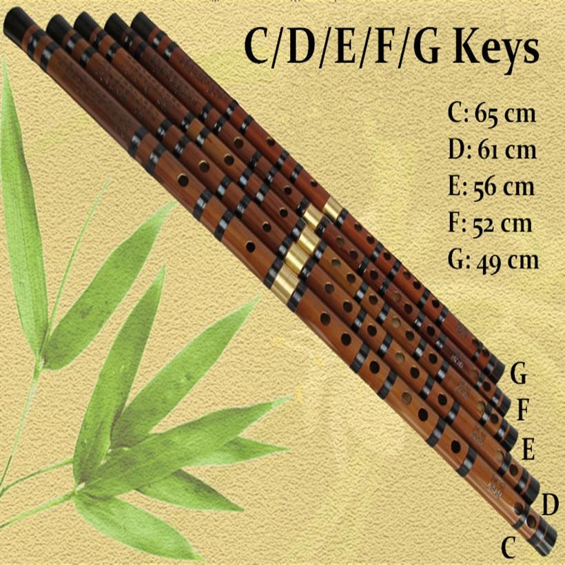 Չինական Բամբուկե ֆլեյտա C պրոֆեսիոնալ - Երաժշտական գործիքներ - Լուսանկար 5