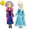 2 unids/lote princesa muñecos de peluche 40 cm tamaño Elsa & Anna princesa mejor felpa juguetes para el regalo y revender