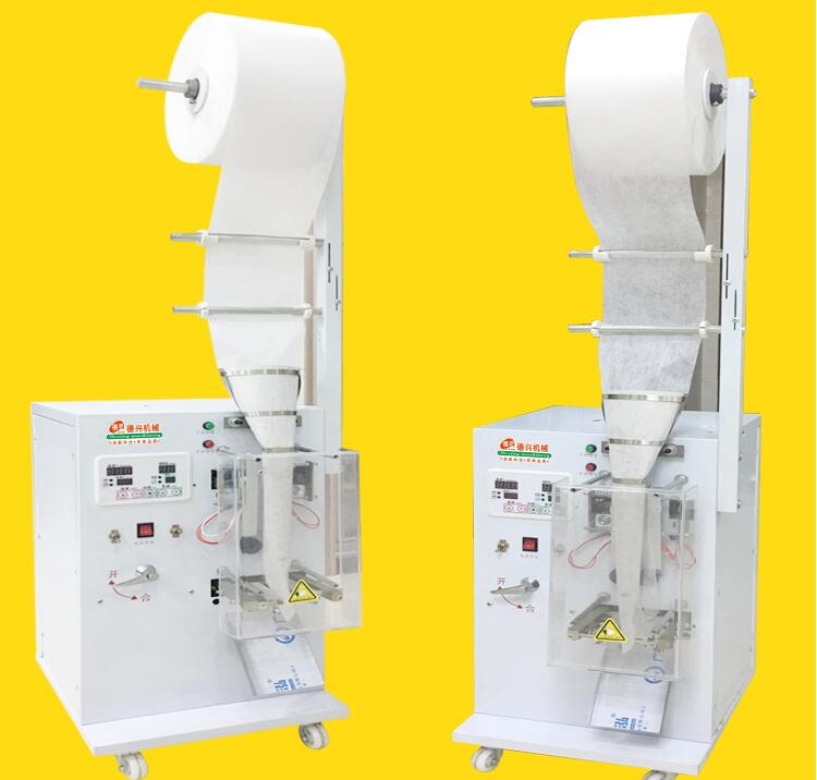 Manual Feeding And Packaging Machine  Granules,food, Medicinal Material, Tea Bags Back Seal Automatic Packaging Machine