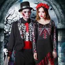 Halloween Adult Man cos costume Ghost Festival Cosplay ghost, horror vampire zombie performance clothes for women