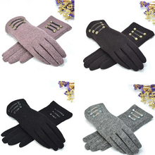 Cashmere Cotton Wrist Glove