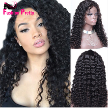 150%Density Glueless Full Lace Human Hair Wigs For Black Women Malaysian Virgin Hair Deep Curly Lace Front Wig With Baby Hair