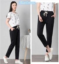ФОТО 2018 women casual harem pants summer cotton elastic waist slim ladies office female navy blue gray 10 color trousers size 2xl