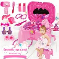 Children cosmetics toys for girls makeup toy Simulation dressing box dresser Girl princess dresser toys Children play house toys