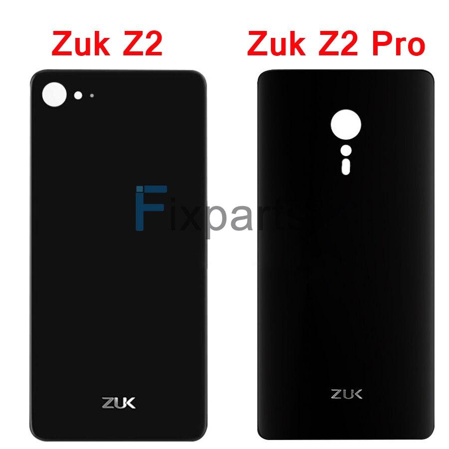For Lenovo Zuk Z2 Zuk Z2 Pro Back Cover (2)