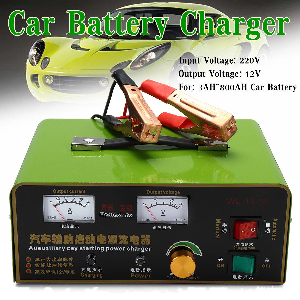 220V 12V Car Battery Charger 50A 120W US Plug Full Automatic 3-800AH Intelligent Pulse Repair Constant Current/Voltage PWM 220v 12v car battery charger 50a 120w us plug full automatic 3 800ah intelligent pulse repair constant current voltage pwm