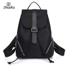 Бесплатная доставка Drawstring Сумка хорошего качества черный нейлоновый рюкзак школьные сумки для девочек Mochila 15-25 дней в Москву T120