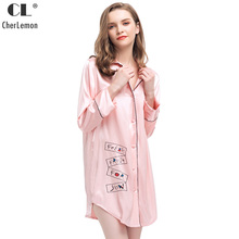 Buy button nightshirt and get free shipping on AliExpress.com 73b567408
